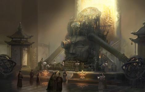 Fu Chenqui, Empire